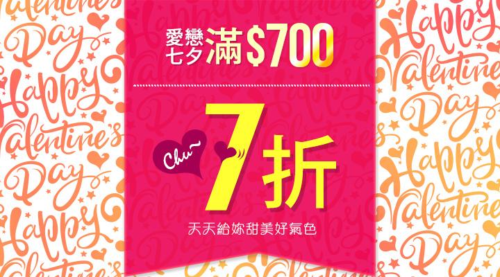 薏仁美白化妝水2入$380