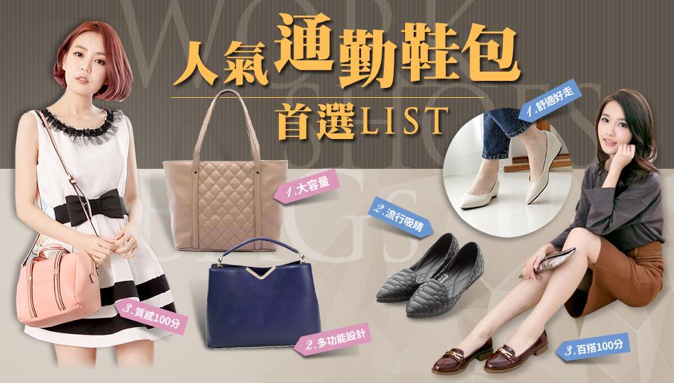 动漫鞋包图片素材