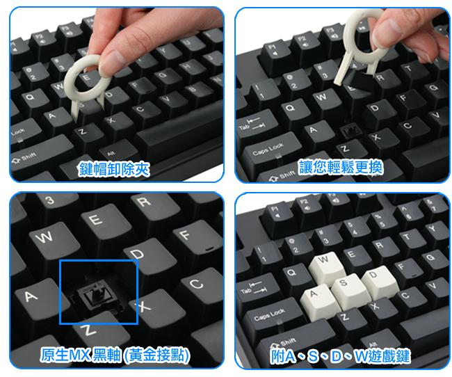 创杰 黑轴 104键 机械式键盘(英文版)