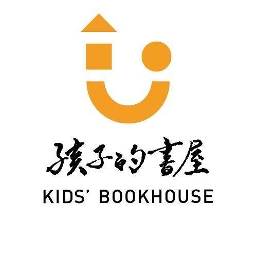 【孩子的書屋 】點點變愛心