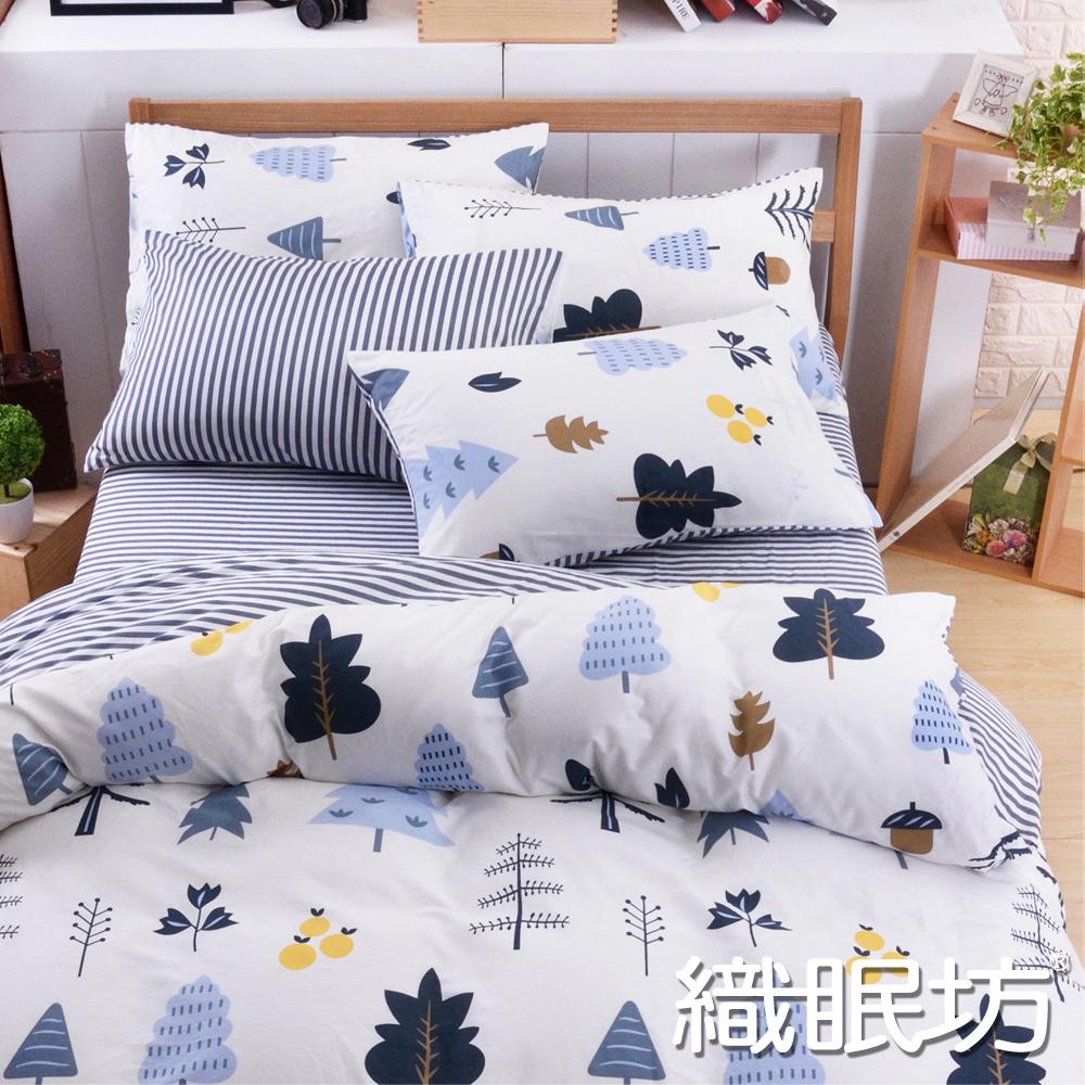 【北歐】文青風純棉床包被套-雙人