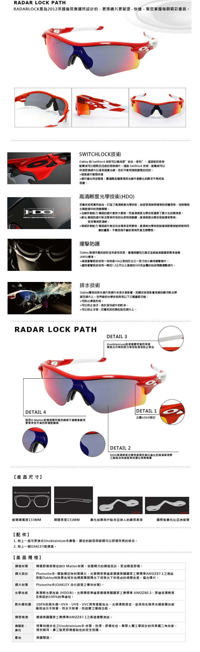 oakley radarlock cheap  oakley radarlock path